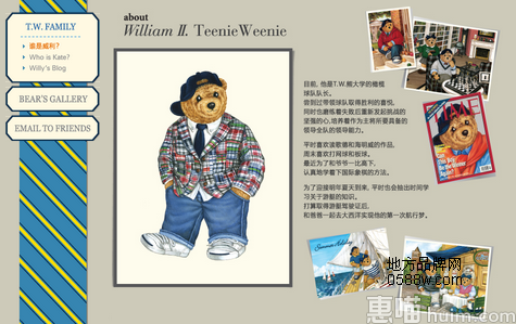 Teenie Weenie
