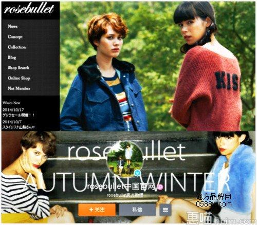Rosebullet(玫瑰子弹)