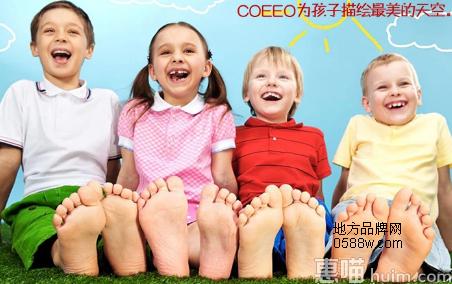 卡伊欧COEEO