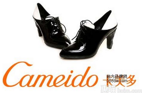卡美多(Cameido)