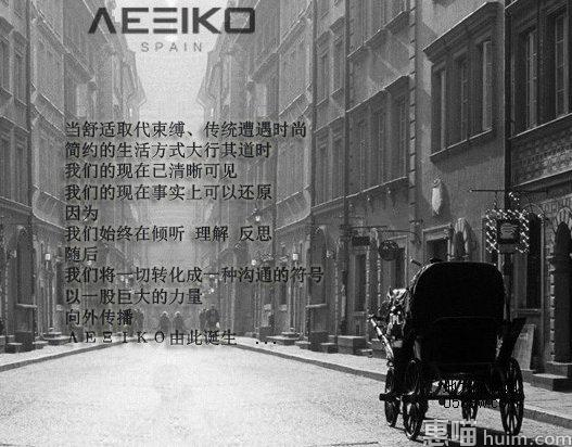 艾蔻(AEEIKO)皮具