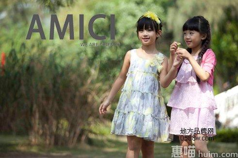 香港埃米希童装