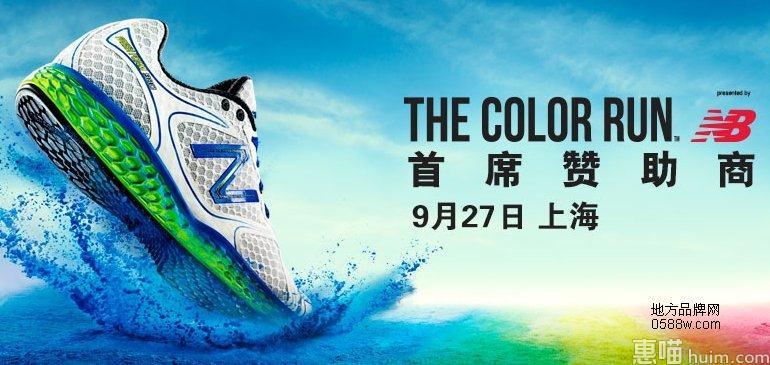 New Balance(新百伦)品质跑鞋
