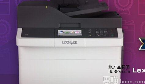 利盟Lexmark