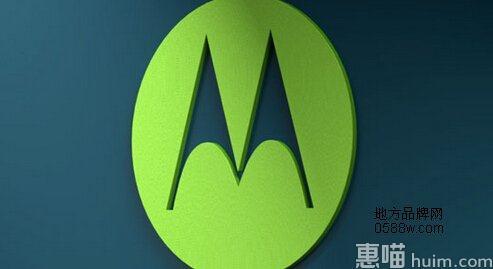 摩托罗拉Motorola