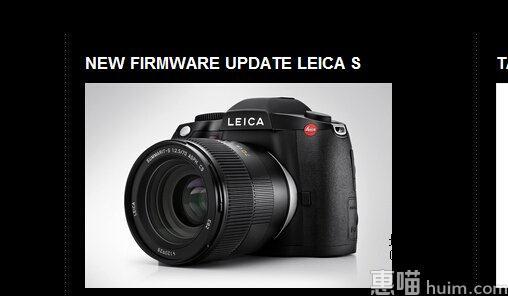 徕卡Leica