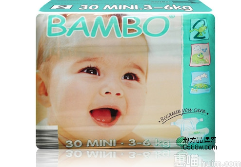 BAMBO(班博)