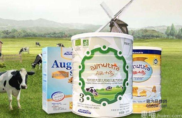 妈妈信赖的品牌,澳优(Ausnutria)