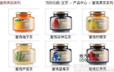 恒寿堂蜜炼果茶