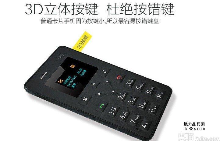 最新款儿童手机 智乐优儿童品牌手机