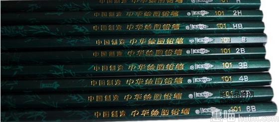 """""""中华""""铅笔在锡连告21店"""