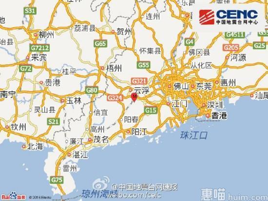 中新网9月6日电据中国地震台网正式测定:9月6日04时45分在广东云浮市新兴县(北纬22.66度,东经112.15度)发生3.1级地震,震源深度13千米。