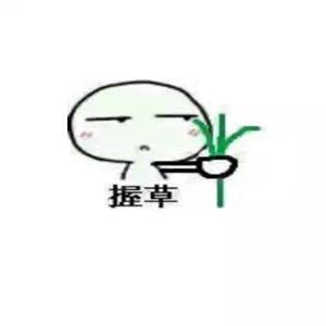 weiweibixia