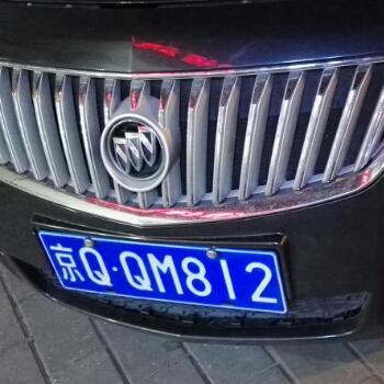 limu99