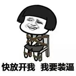 laowang2016