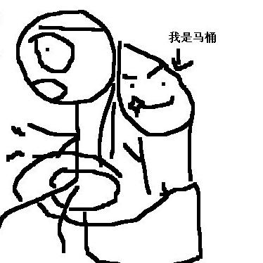 渡边有厕纸