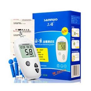 测试专用三诺安准家用血糖仪8包邮血糖仪包邮app9.9元包邮 亲亲节