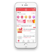 惠喵app4.1.1# 爆料频道全新改版/优化使用体验 盖楼再送金币/100元话费