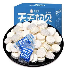 前60秒半价# 小奶花 高钙型奶片奶贝 800g 19.4元包邮(38.8-19.4)