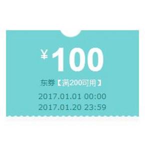 优惠券# 京东 男包、腰带品类商品 满200-100元/100-50元券