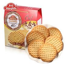 万士发 欧麦戈乳酪饼干 1kg 26.8元包邮(36.8-10券)