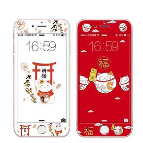 卡绮 iPhone6 plus钢化膜 5.8元包邮(10.8-5券)