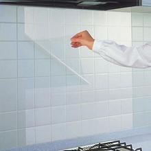 usami 厨房透明防油贴纸 9.8元包邮(12.8-3券)