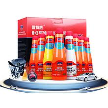 固特威 6+2汽油燃油添加剂汽车油路清洗剂 100ml*8 68元包邮(98-30券)