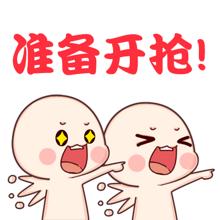 0点抢年货# 惠喵最全整理 海量秒杀/免单/半价 一大波年货手慢无!