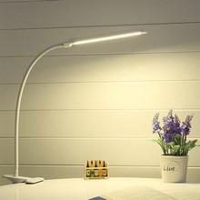 特珂斯柏 创意LED台灯护眼学习阅读台灯 20.8元包邮(25.8-5券)