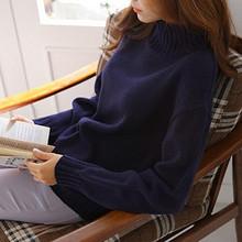 艾尚衣库韩版女装 宽松高领针织衫 49元包邮(89-40券)