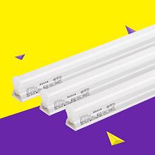 白菜好去处# 欧普照明 LEDT5一体化照明节能光管 4.9元包邮