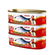 前60分钟# 欢乐家豆豉鲮鱼罐头227g*3罐 23点抢 21.9元(29.9-8元)