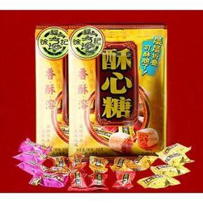 前10秒半价# 徐福记 酥心糖 328g*4袋 24.9元包邮(59.9-29.9-5券)