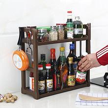 整洁厨房# 空间工房 双层厨房置物架 24.9元包邮(44.9-20券)