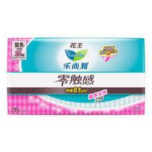 乐而雅 超丝薄特长日用护翼型卫生巾28片 250mm 折14.2元(199-100)