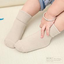 畅丝 松口宝宝儿童袜子 1.8元包邮(4.8-3券)