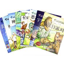 儿童启蒙书# 小牛顿的第一套科普绘本 全8册 13.8元包邮(23.8-10)