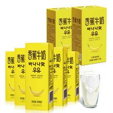 新希望  香蕉牛奶 200ml*12盒 29元包邮