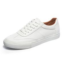 情侣款# 木林森 男女加绒保暖休闲板鞋 89.9元包邮(119.9-30券)