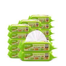 可爱多 新生儿便捷手口湿纸巾 25抽*20包 24.9元包邮(29.9-5券)