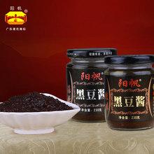 阳帆 黑豆豉调味酱 230g*2袋 12.9元包邮(22.9-10券)