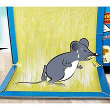 灭鼠神器# 希诺 超强力老鼠贴胶 5张装 6.9元包邮(16.9-10券)