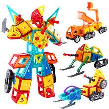 前1分钟半价# 铭塔 儿童磁力积木玩具豪华套装 99.5元包邮(199-99.5)