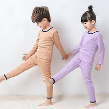 淘气岛 男女童纯棉保暖内衣套装 25元包邮(38-3券)