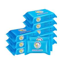 温和去污# 五羊 婴儿抑菌洗衣皂 80g*10块 9.9元包邮