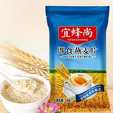 宜蜂尚 即食燕麦片 1000g 13.9元包邮(23.9-10券)