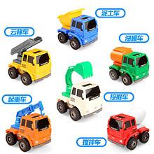 贝恩施 宝宝惯性车玩具 4只套装 29元包邮(39-10券)
