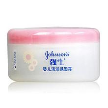 强生 婴儿清润保湿霜 25g 9.9元