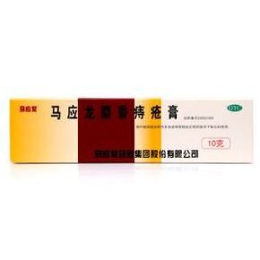 马应龙 麝香痔疮膏 10g 6元